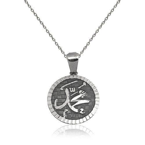 925 Ayar Gümüş Muhammed(sav) yazılı Kolye