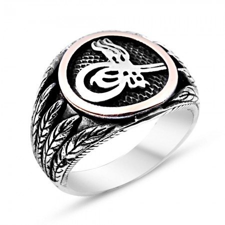 925 Ayar Gümüş Yaprak Deseni Tuğra Model Yüzük - Thumbnail
