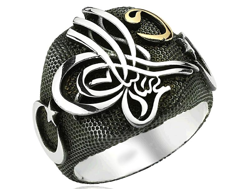 Alperen Yüzüğü-Gümüş Ayyıldız Tuğra Vav Yüzük