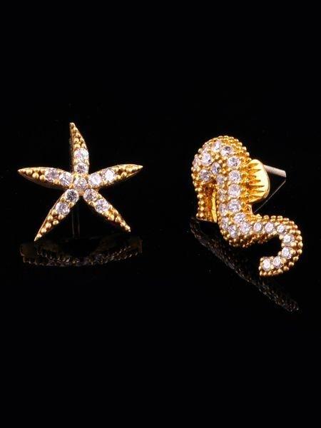 Denizatı Deniz Yıldızı Sarı Küpe