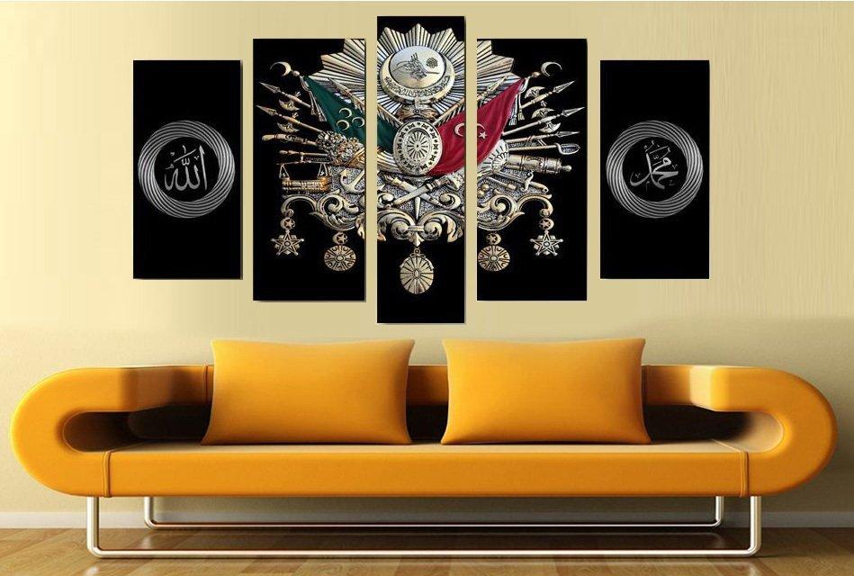 Siyah Fon Osmanlı Arma Tasarım 5 Parça Kanvas Tablo