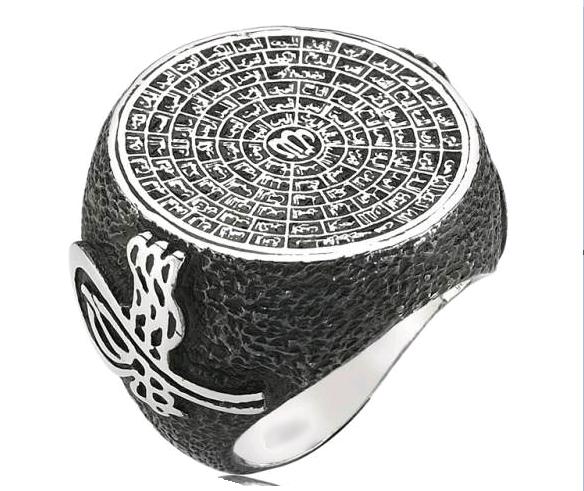 Tuğralı Model Esmaül Hüsna Gümüş Yüzük